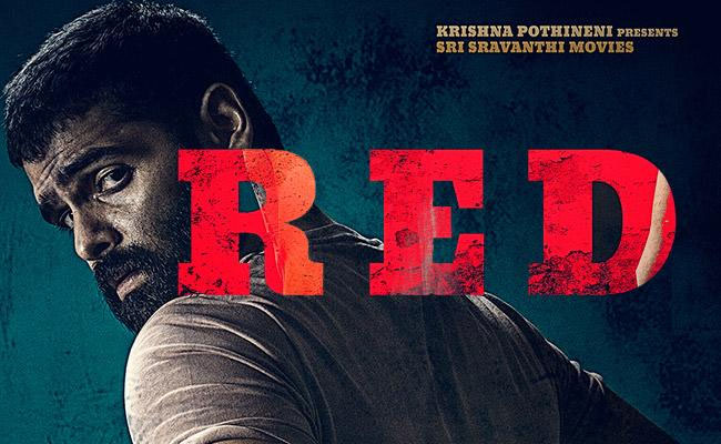 Red Movie Release Date